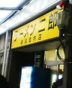 20080320.jpg