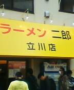 200804271114.jpg