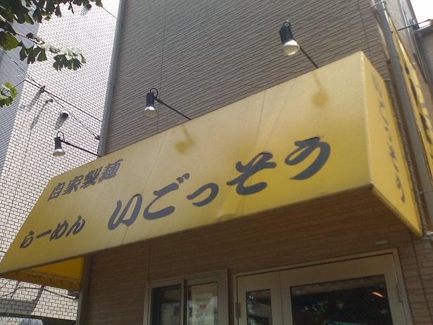 201507251.jpg