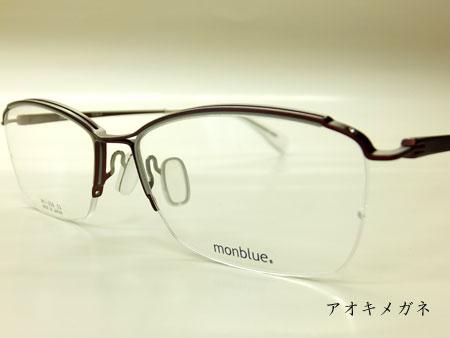 monblue モンブルー MO-006