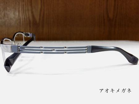 CHARMANT Line Art シャルマンラインアート フォルテコレクション XL1086LG