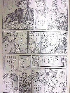 乙嫁2006
