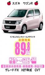blog-475 ワゴンR FX ピンク H27年式