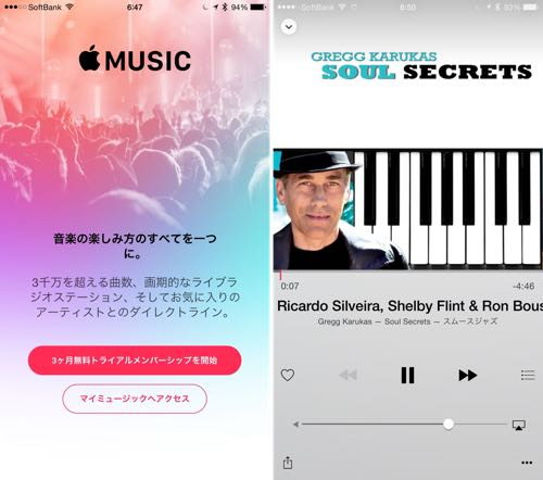 AppleMusic_01.jpg