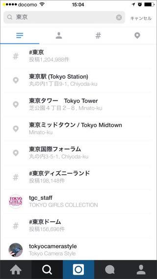 Tokyo_search.jpg
