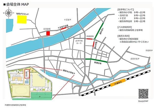 2015map2.jpg