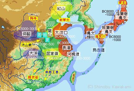 中国の新石器文化の一覧 - List ...