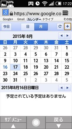 gg002_R.jpg