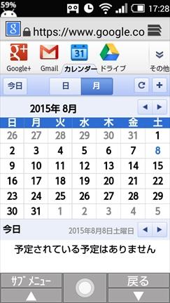 gg004_R.jpg