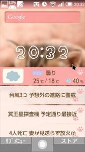 matiuke002.jpg