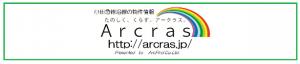 arcras222
