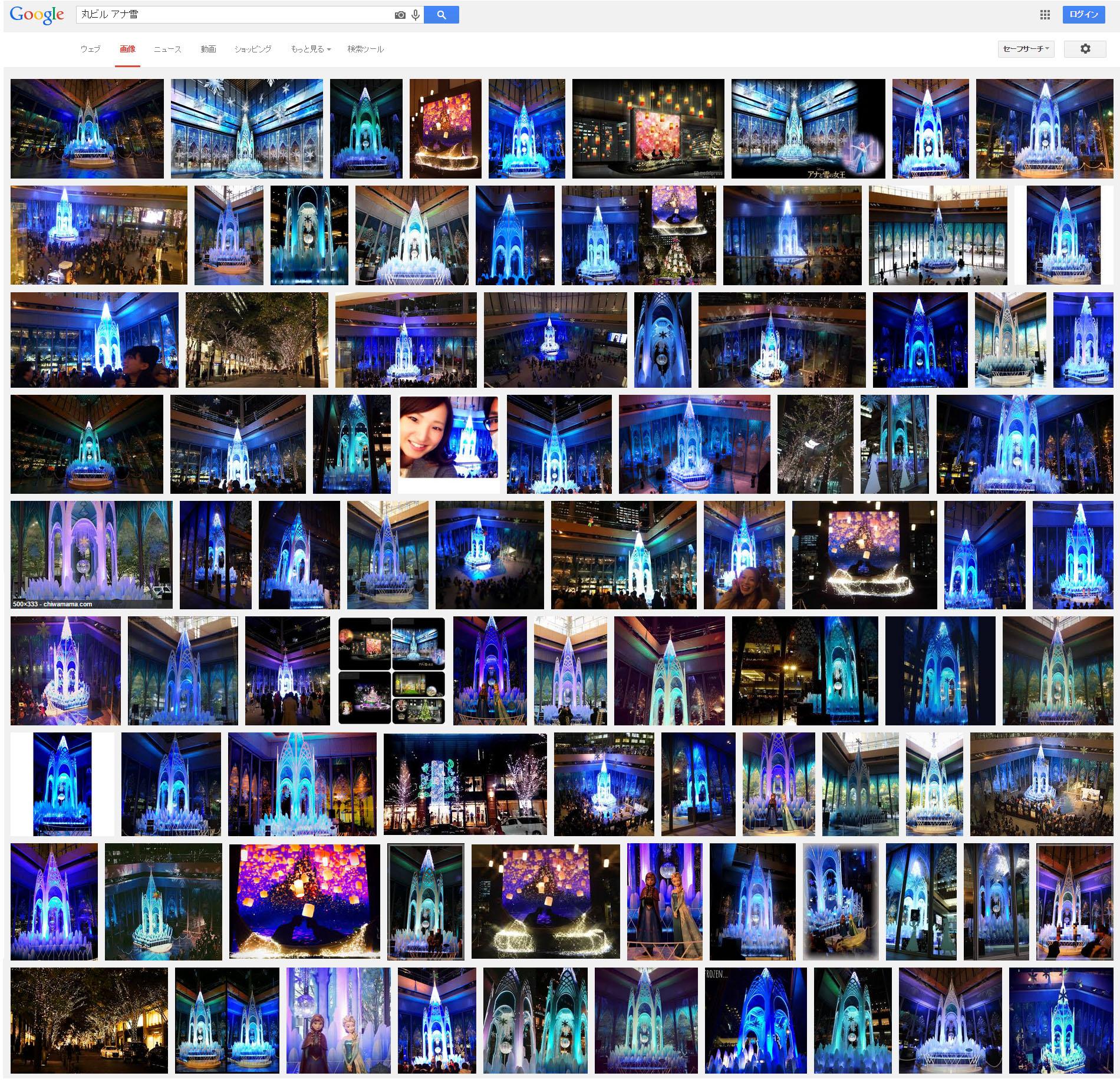 「丸ビル アナ雪」で画像検索 141230