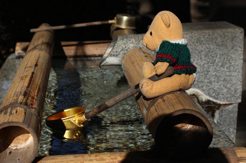 熊野神社に初詣 御手洗で