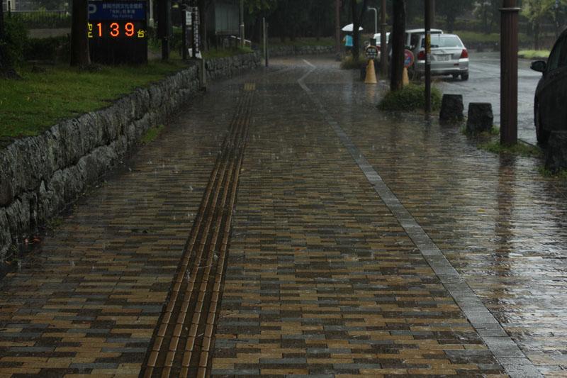 雨 駿府町・市民体育館前
