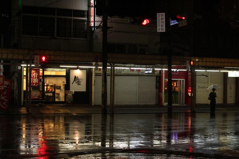 雨 北街道・セノバ前