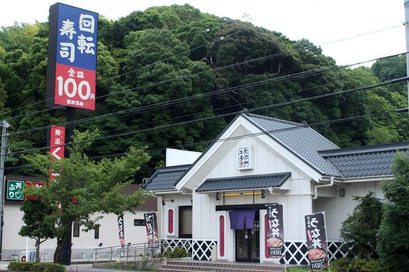 無添 くら寿司 静岡沓谷店