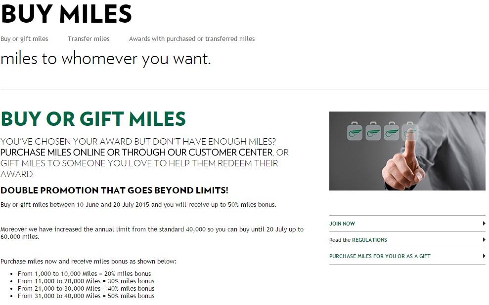 アリタリア航空のMilleMiglia マイルを購入で50%のボーナスマイルアップ