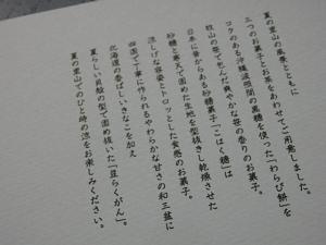P7270178.jpg