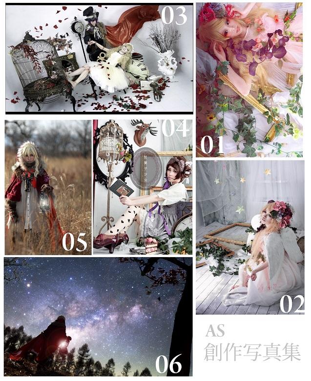 13 (2) - コピー
