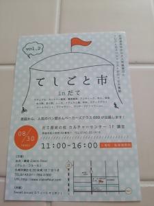 DSC_1689.jpg