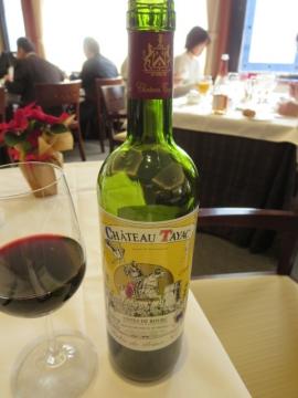 グラスワイン(赤) 648円~