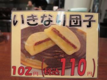 デザート!!