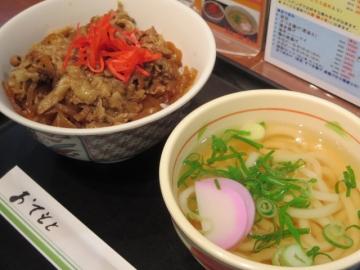 牛丼セット 690円