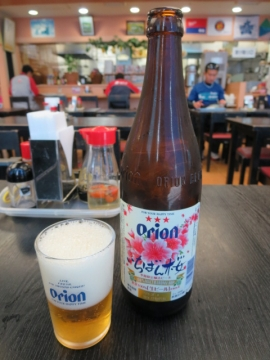 瓶ビール(オリオンヒール) 490円
