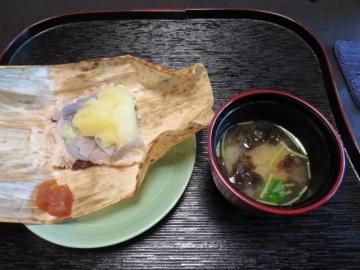 加賀野菜のおこわ、岩海苔の味噌汁