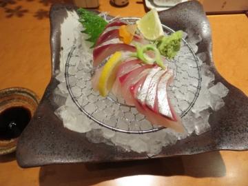 シマアジ 1300円