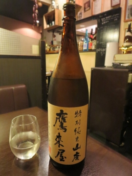 本日の純米酒 650円