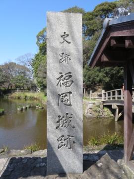 お店の近くは福岡城跡