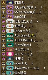 2015719茶の間集まり
