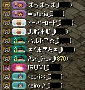 2015724妖精集まり