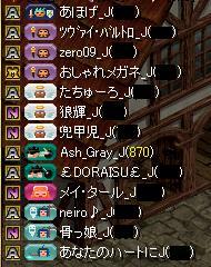 20150805112946cf6.jpg