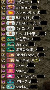 2015080611342266d.jpg