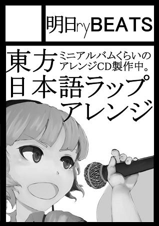 サクカ - コピー