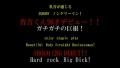 enjoy nipple play beautiful body straight businessman! shogo debut!! hard rock big dick!-03 (1)