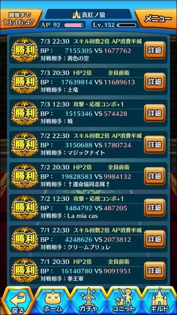 150703senseki