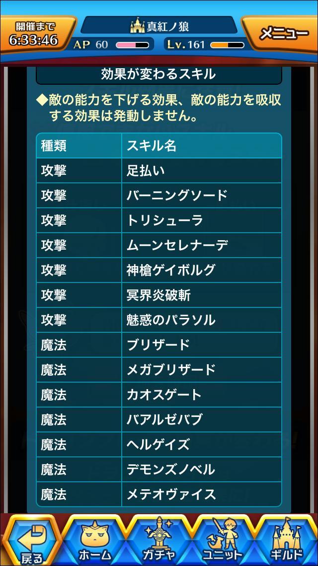 ryuoh_02_02.jpg