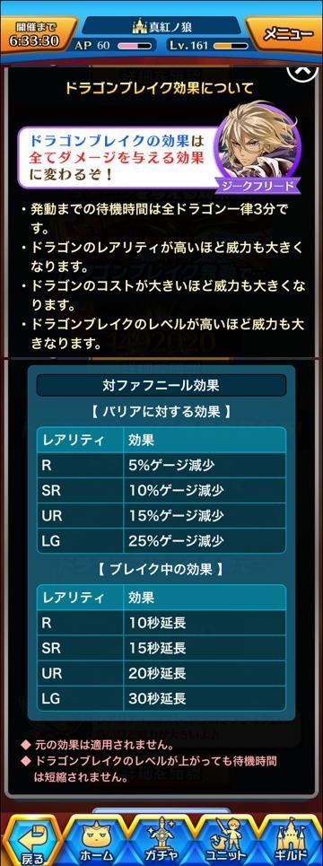 ryuoh_03.jpg