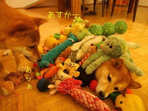 おもちゃの山3