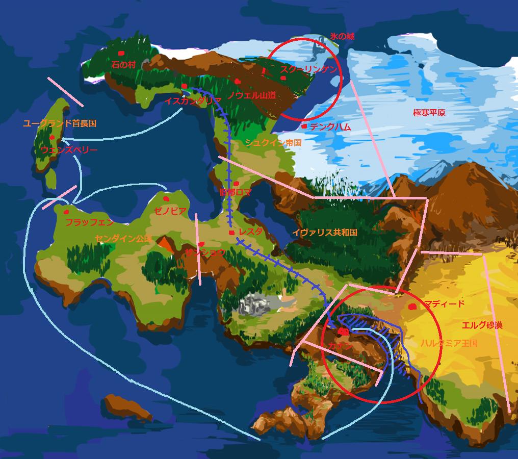 世界地図案02