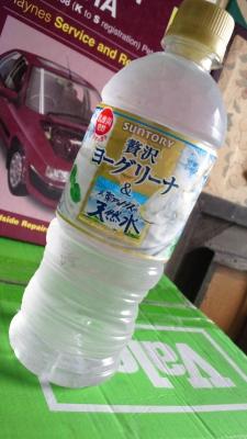 ヨーグリ天然水