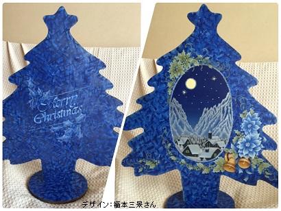 25クリスマスツリー