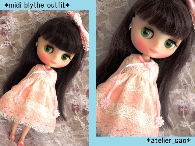 ◆ミディブライス服◆ピンクと白レースのサマードレス◇1