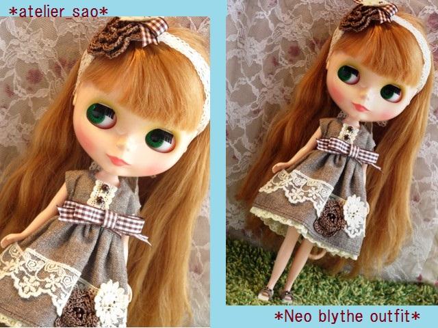 ◆ネオブライス服靴◆ナチュラルブラウンワンピ★ひまわり◇1