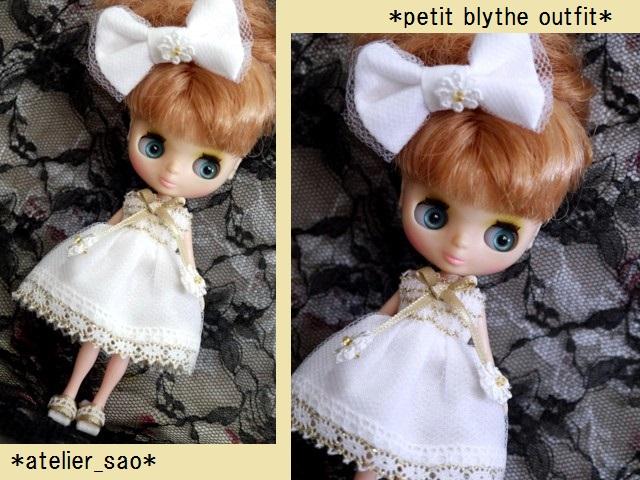 ◆プチブライス服◆金レースとホワイトサマードレス◇ 1