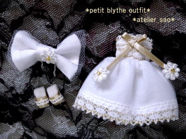 ◆プチブライス服◆金レースとホワイトサマードレス◇ 3