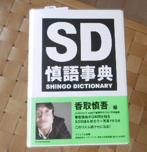 blog2015073104.jpg